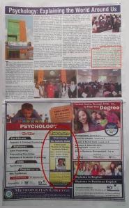 Sunday Observer Advertisement