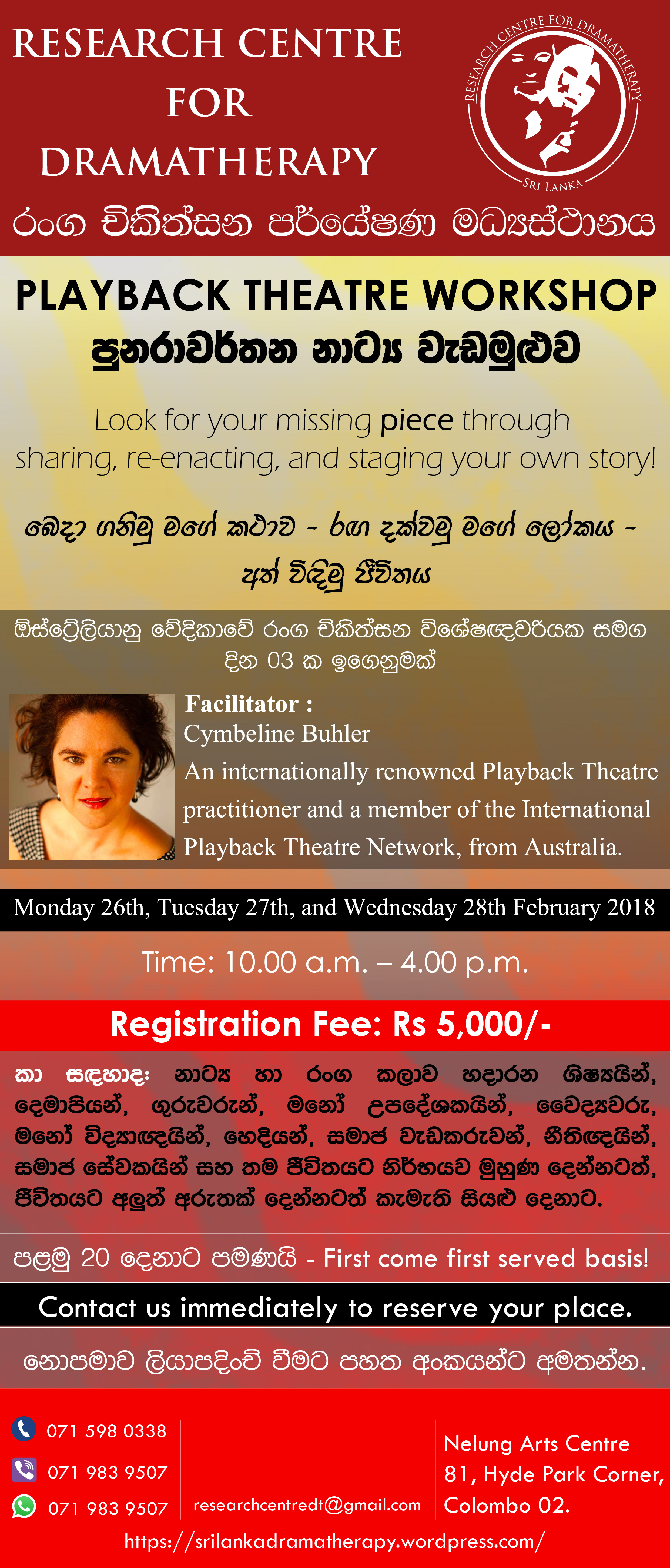 PLAYBACK THEATRE WORKSHOP Flyer-01