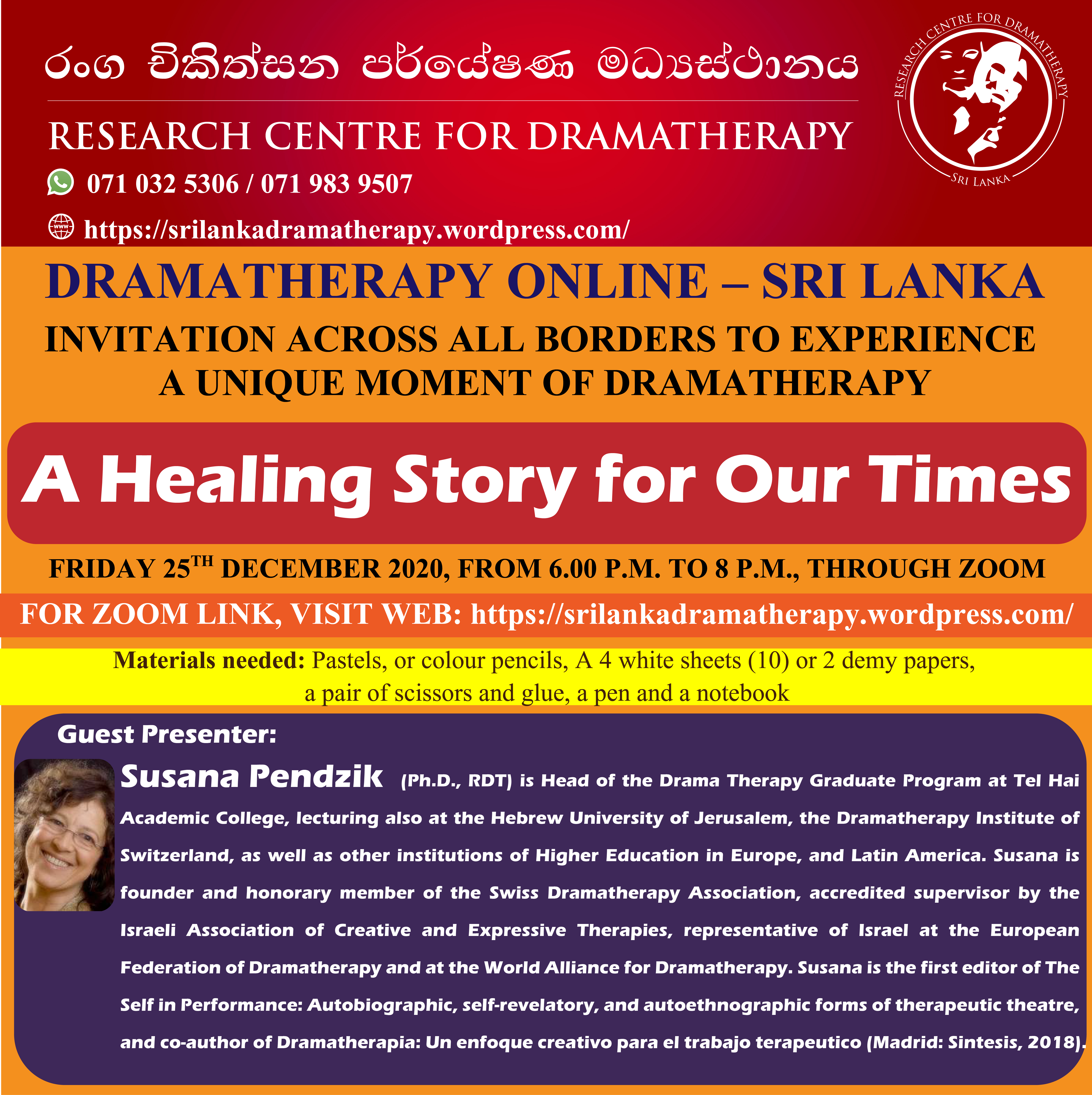 Zoom Sri Lanka flyer